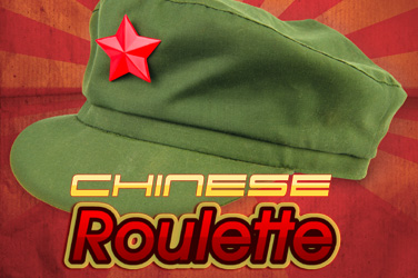 1×2-Gaming: Chinese Roulette